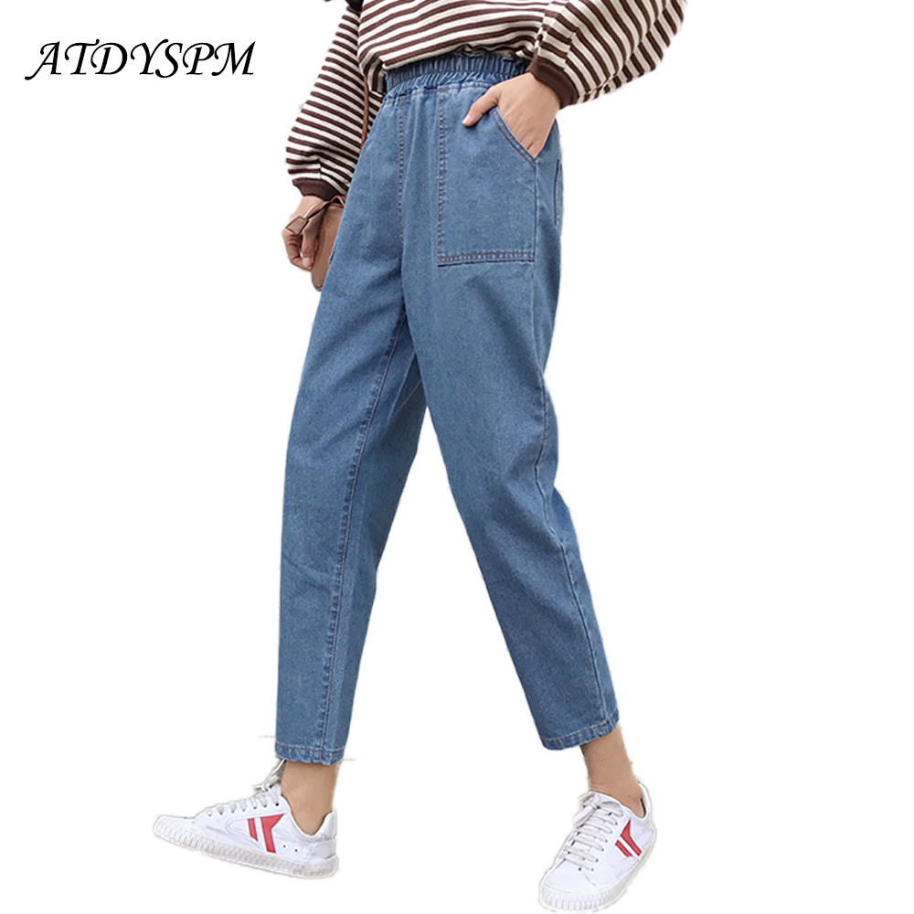 2018 New Jeans Women High Cowboy Harem Pants Vintage Washed Jeans Pants Loose Cowboy Denim Pants Vintage Big Pocket Mom Jeans