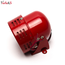 цена на Triclicks New Red 12V Automotive Air Raid Siren Horn Car Truck Motor Driven Alarm Loud 50s USB Fan Car Horn Alarms Claxon Horns