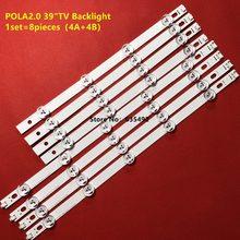 1 conjunto = 80 pces (40a + 40b) barra de retroiluminação led para tv HC390DUN-VCFP1-21X 39ln5400 39la6200 lg innotek pola2.0 39