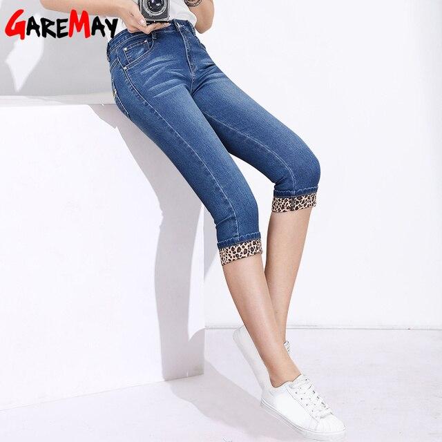 8a372b759a Garemay Women Skinny Leopard Capris Jeans Female Ladies Stretch Jeans Capri  Knee Length Summer Leopard Print Jeans Woman 2019