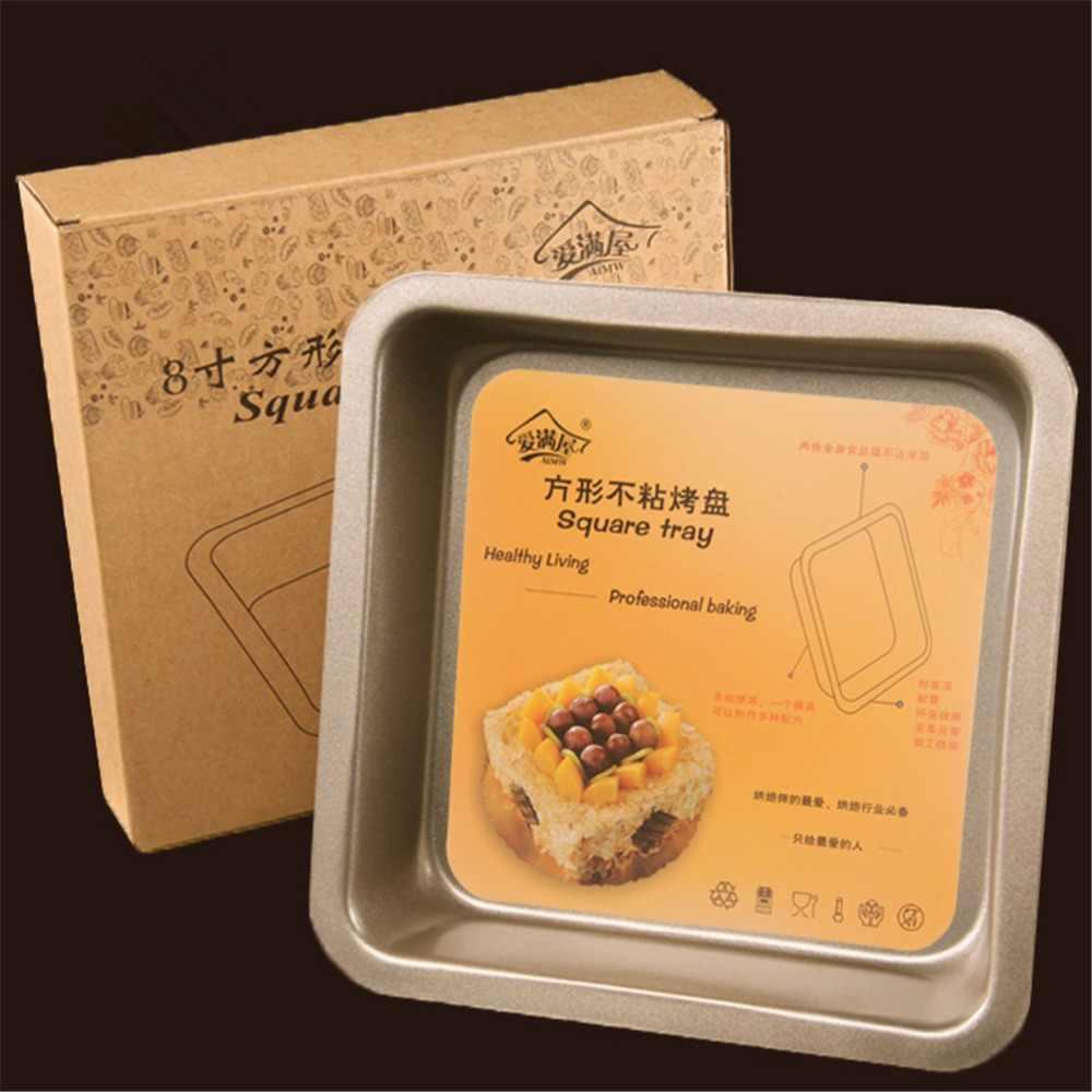 8 polegadas quadrado cor de ouro fundo plano heavy duty aço bandeja de cozimento do bolo, não-vara de metal pão bandeja de cozimento, molde do bolo de base fixa