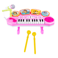 3 In 1 Children Plastic Electronic Keyboard Learning Musical Instruments Educational Toy Pink/ Blue