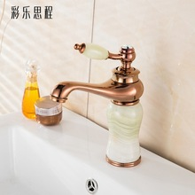 All copper Topaz cold and hot double faucet, bathroom counter, basin kitchen, single washbasin lift faucet azos split faucetsoft basin brass orb cold and hot switch rotatable bathroom below counter basin balcony double handle three hol