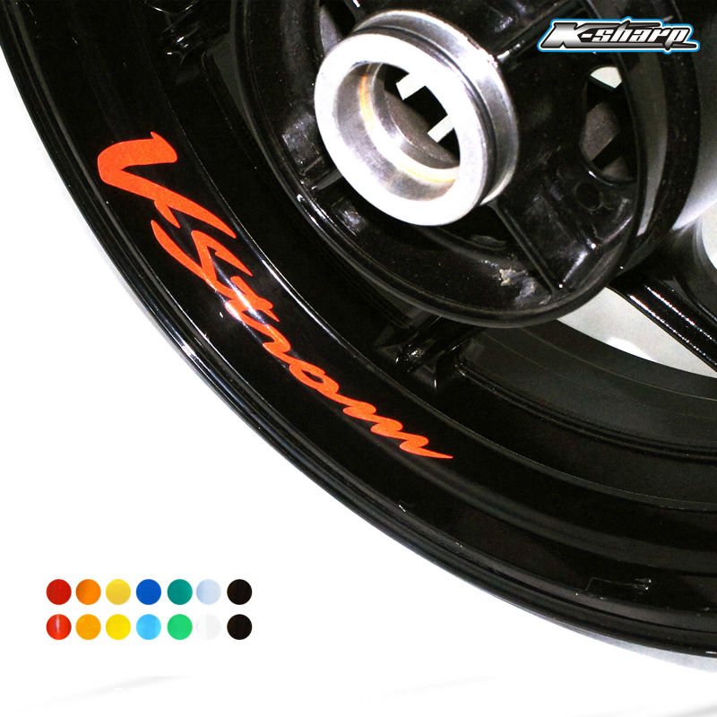 8 X CUSTOM INNER RIM DECALS WHEEL Reflective STICKERS STRIPES FIT SUZUKI V-STNOM