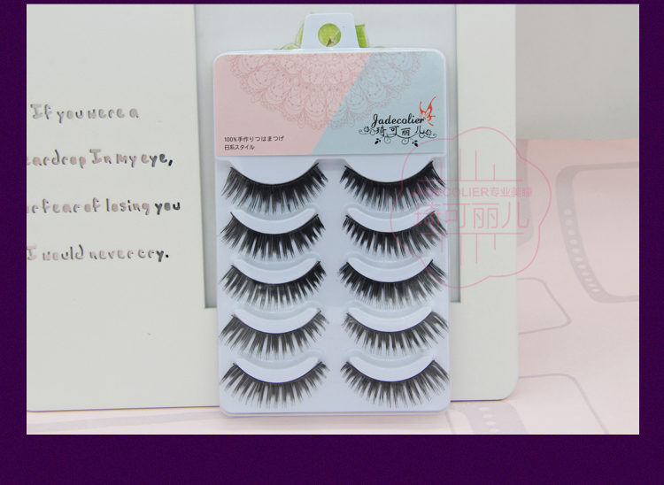False Eyelashes 10 Pairs/lot Patches For Eyelash Extension Under Eye Pads Paper Patches Lint Free Stickers For False Eyelashes Beauty & Health