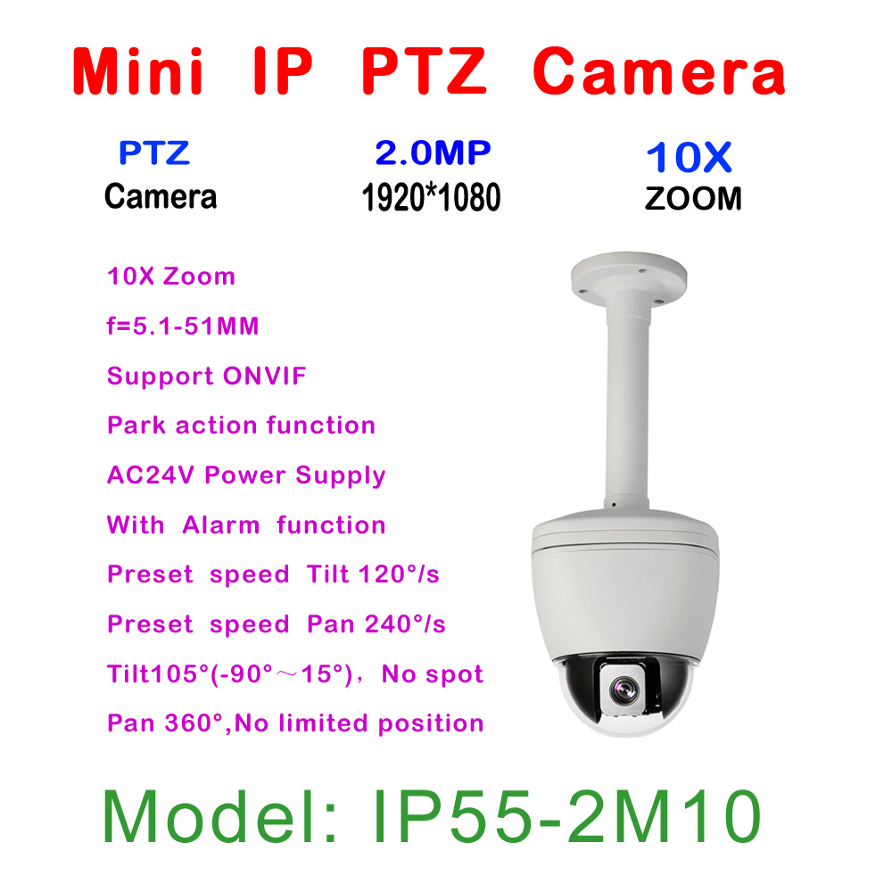 ONVIF HD 2MP 1080P IP PTZ Outdoor Waterproof 4.0 Inch Speed Mini Dome PTZ Network Camera 10X Auto Zoom, Industrial Project Use 7 inch 2mp ip ptz camera ir 100m 20x outdoor optical zoom outdoor waterproof ip66 1080p ip speed dome camera support onvif