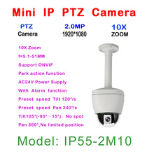 ONVIF HD 2MP 1080P IP PTZ Outdoor Waterproof 4.0 Inch Speed Mini Dome PTZ Network Camera 10X Auto Zoom, Industrial Project Use