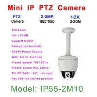 ONVIF HD 2MP 1080P IP PTZ Outdoor Waterproof 4 0 Inch Speed Mini Dome PTZ Network