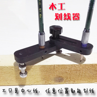 Woodworking Adjustable Anywhere Position Scribe Drawing Line Tool Tools For Carving Wood