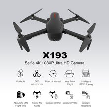 X193 Foldable GPS 5G WIFI FPV Drone With Selfie 4K 1080P HD Camera RC Drone Aircraft Long flight time one key return Quadcopter with an extra battery original zerotech dobby pocket selfie drone fpv with 4k hd camera gps mini rc quadcopter drone