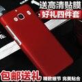 14 cores 2017 xiaomi redmi 2 case rígido de proteção do telefone móvel pc back cover red rice 2 4.7 ''frete grátis enviar tela filme