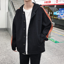 Fashion Casual Mens Jacket Spring Autumn New S-XL Colorblock Hooded Loose Top Black Yellow Personality Youth Popular