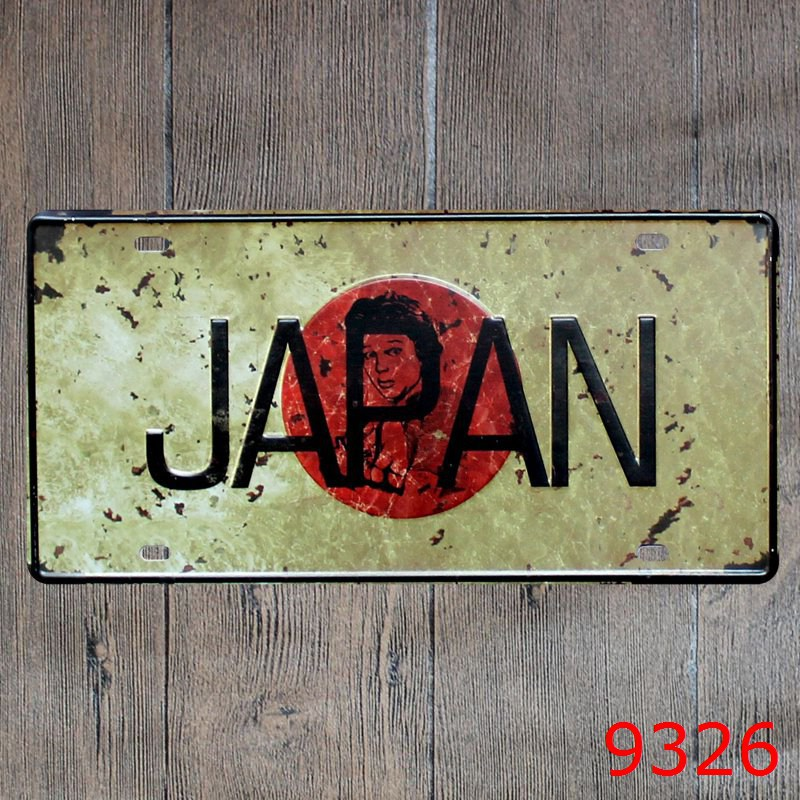 Японский номерного знака