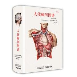 Atlas der Menschlichen Anatomie und Chirurgie Hardcover Medizinische Buch (Mehrsprachig) latin/Französisch/Englisch/Chinesisch Durch J M Bourgery & N H Jacob