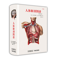 Atlas of Human Anatomy and Surgery Hardcover Medical Book (Multilingual) Latin/French/English/Chinese By J M Bourgery&N H Jacob