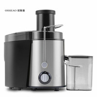 OSSIEAO Slow Juicer New Stainless Steel Automatic Slow Juicer Fruit Juice Extractor Squeezer Of Kitchen Appliances