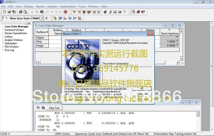 Optical engineering software CODE V 9 5 CODEV 9 5 English