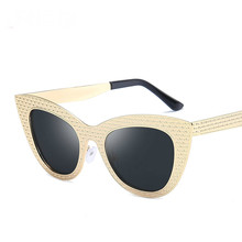 Trend Cat Eye Sunglasses Personality Picture Frame Metal Set Maam Sun Glasses