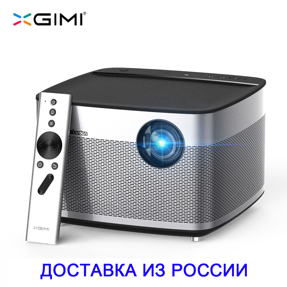 XGIMI H1 4K <font><b>Projector</b></font> 1920x1080 Full HD <font><b>Projector</b></font> Hifi Home Theater Android 5.1 Bluetooth