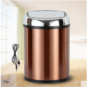 Charging type creative intelligent induction garbage barrel European style household stainless steel automatic cylinder