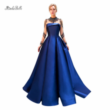 Modabelle A-line Evening Dress Prom Dress Long Sleeve