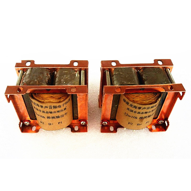 12W Amorphous C type Core Push pull Output Transformer Pr10K Se 0 4 8 Ohms for