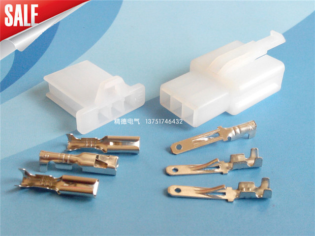 Connector 2.8 3 line car connector 3 p3 electrical wire molded ...
