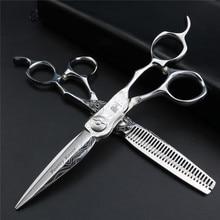 ダマスカス理髪はさみパターン440C鋼ヘアサロンスタイリング理髪ツール6インチ日本理髪はさみ