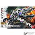 OHS Bandai HG Iron-Blooded Orphans 015 1/144 Gundam Barbatos 6th Form Mobile Suit Assembly Model Kits