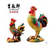 Ceramic Golden Rooster Peach Blossom extramarital affairs Third party cheating Extramarital Affairs Third Party Home Crafts