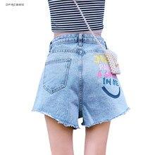 Streetwear Retro Ripped Wide Leg Shorts Jeans Womens High Waist Letter Print Summer Vintage Loose Ladies Mini Denim Short Female цена 2017