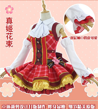 2017 New Hot Anime Love live Flower Bouquet Nishikino Maki Cosplay Costume Halloween and Christmas Beauty Women Cosplay Dresses