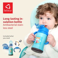 Bebear Cartoon Insulation Cup Stainless Steel Water Insulated Bottle Baby Straw Cup Cute Feeding Leaner Cups