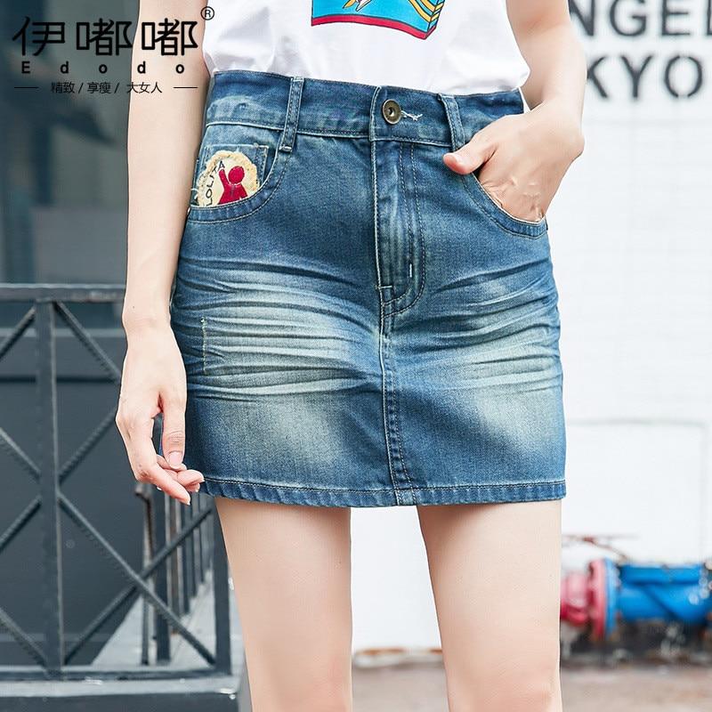 Юбки цена джинс