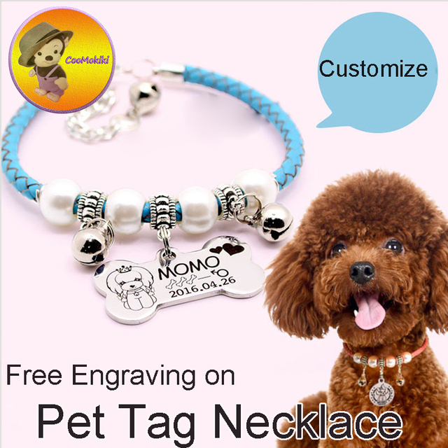 free engraving text on custom made pet name tag customized