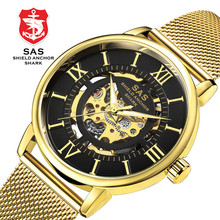 SAS Watch Men Luxury Waterproof Convenient Stainless Steel Mesh Belt Mechanical Watch Men Mechanical Watches Self Wind Skeleton цена