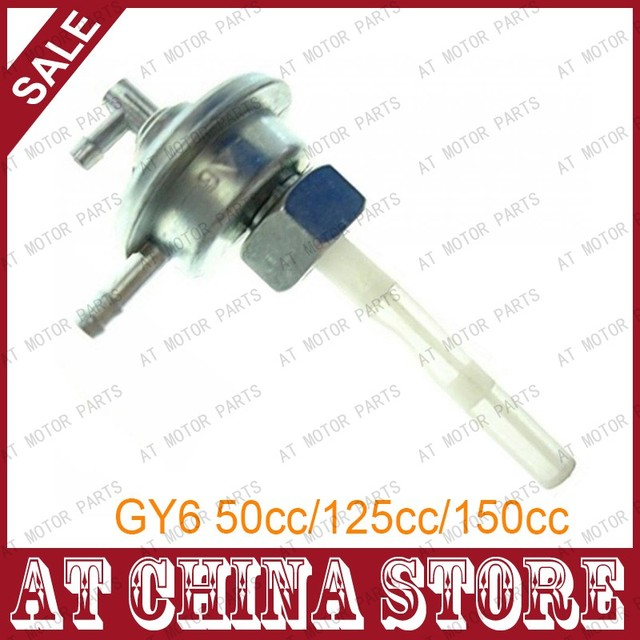 GY6 50cc 125cc 150cc Fuel Cock Fuel Switch Valve Pump Petcock for 139QMB 152QMI 157QMJ Scooter Moped