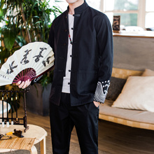 LOLDEAL Summer Chinese Casual Shirt Suit Mens Fashion Black Long-sleeved Printed Set