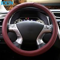 Supernova Sales Auto Car Steering Wheel Cover Cover On The Steering Wheel 38 Cm Funda Volante