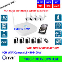 H 265 CCTV System 4CH HD Wireless NVR Kits Outdoor 4MP Wireless Bullet IP Camera 25m
