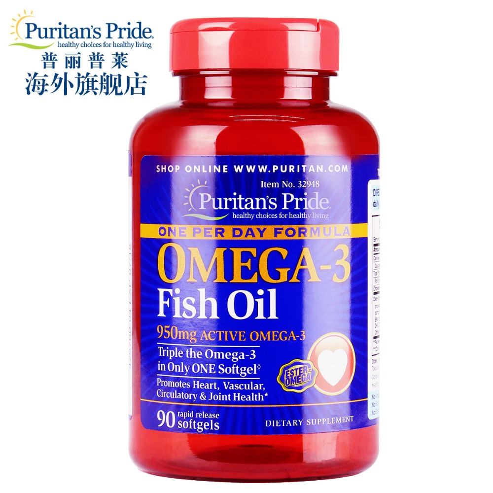 Omega-3 Fish Oil Softgels, 1360 mg, 90 Count Free shipping American Original omega 3 fish oil 1000 mg 90 softgels healthy hearts new