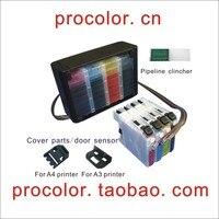 PROCOLOR CISS LC233 for BROTHER DCP J4120DW MFC J4620DW MFC J5320DW MFC J5720DW DCP J4120DW MFC J4620DW MFC J5320DW MFC J5720DW