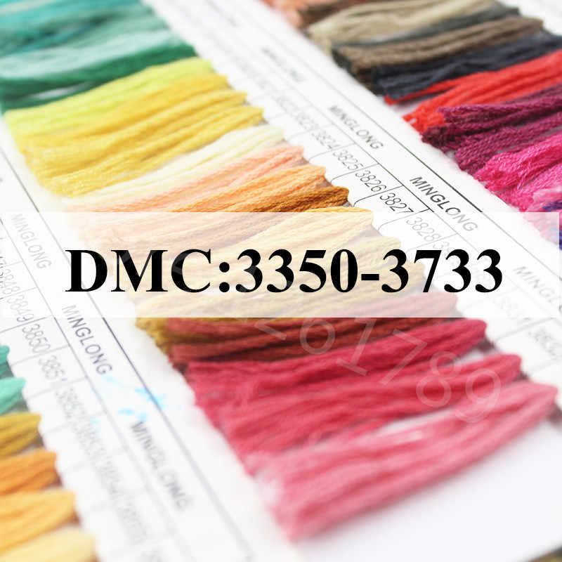JOY SUNDAY, DMC3350-3733 เย็บปักถักร้อยไหมขัดฟัน Cross Stitch Thread 10 ชิ้น/ล็อต 1.2 เมตรชุดปักครอสติสครอสติส DIY เย็บ Skeins Craft