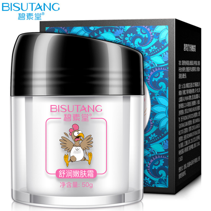 BISUTANG Hyaluronic Acid Smooth Skin Care Face Natural Cream Hyaluronic Acid Peal Essence Whitening Moisturizing Facial Cream zioxx hyaluronic acid lube h2o skin to skin condoms