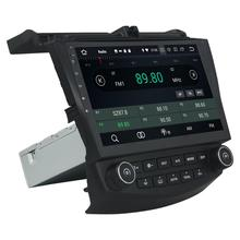 """4 GB di RAM Octa Core 10.1 """"Android 8.0 Car Audio Lettore DVD per Honda Accord 7 2003-2007 con il GPS Radio Bluetooth USB WIFI 32 GB di ROM"""