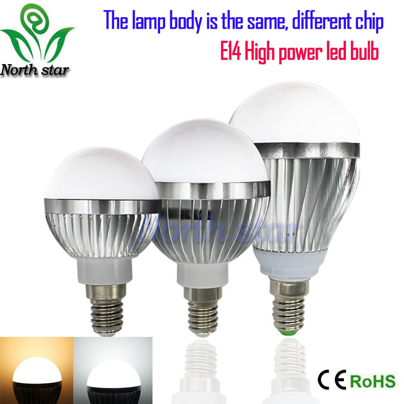 1pc lot lowest price bombillas led lamp e14 9w 15w 21w led bulb light led lampada de led Led light bulb cost