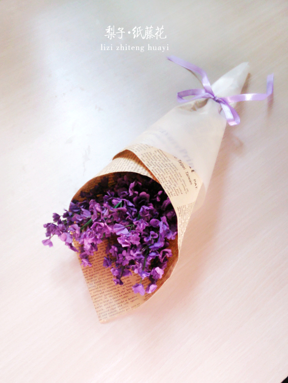 Paper lavender flower vine DIY craft materials package hand 15 potted home decoration party gift