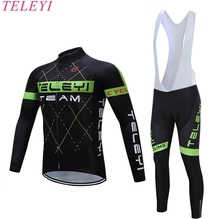 2017 New Diamond bicicle Cycling Jersey Long Sleeve Racing Bike Clothing MTB Cycle Clothes Wear Ropa Ciclismo Sportswear