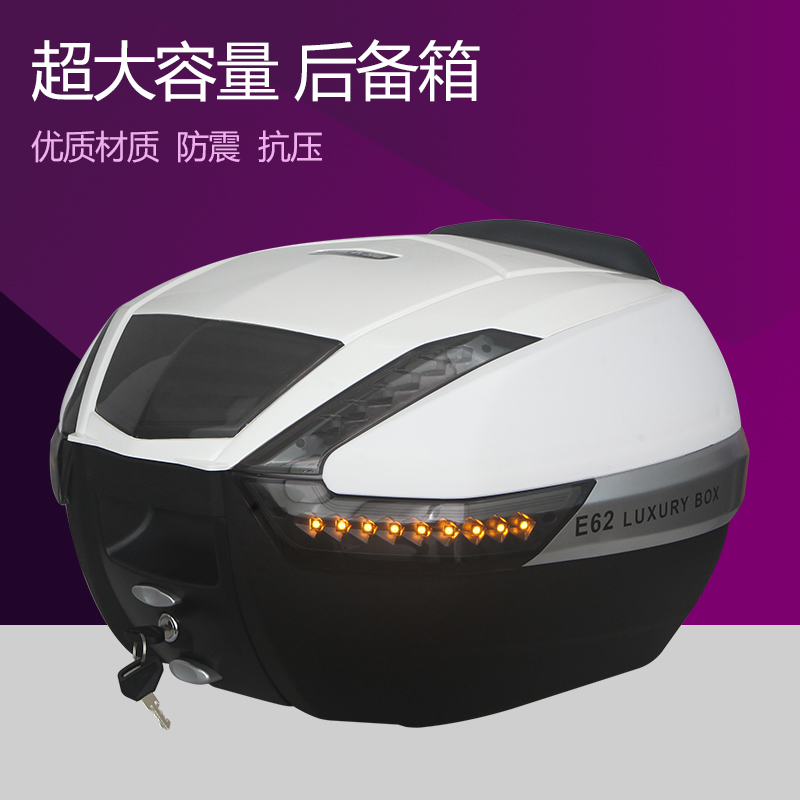 motorcycle tail box electric bicycle trunk scooter top case with LED lamp 38L electric bicycle 72v 1000w seven generations zuma electric motorcycle green environmental protection electric vehicles tb330907