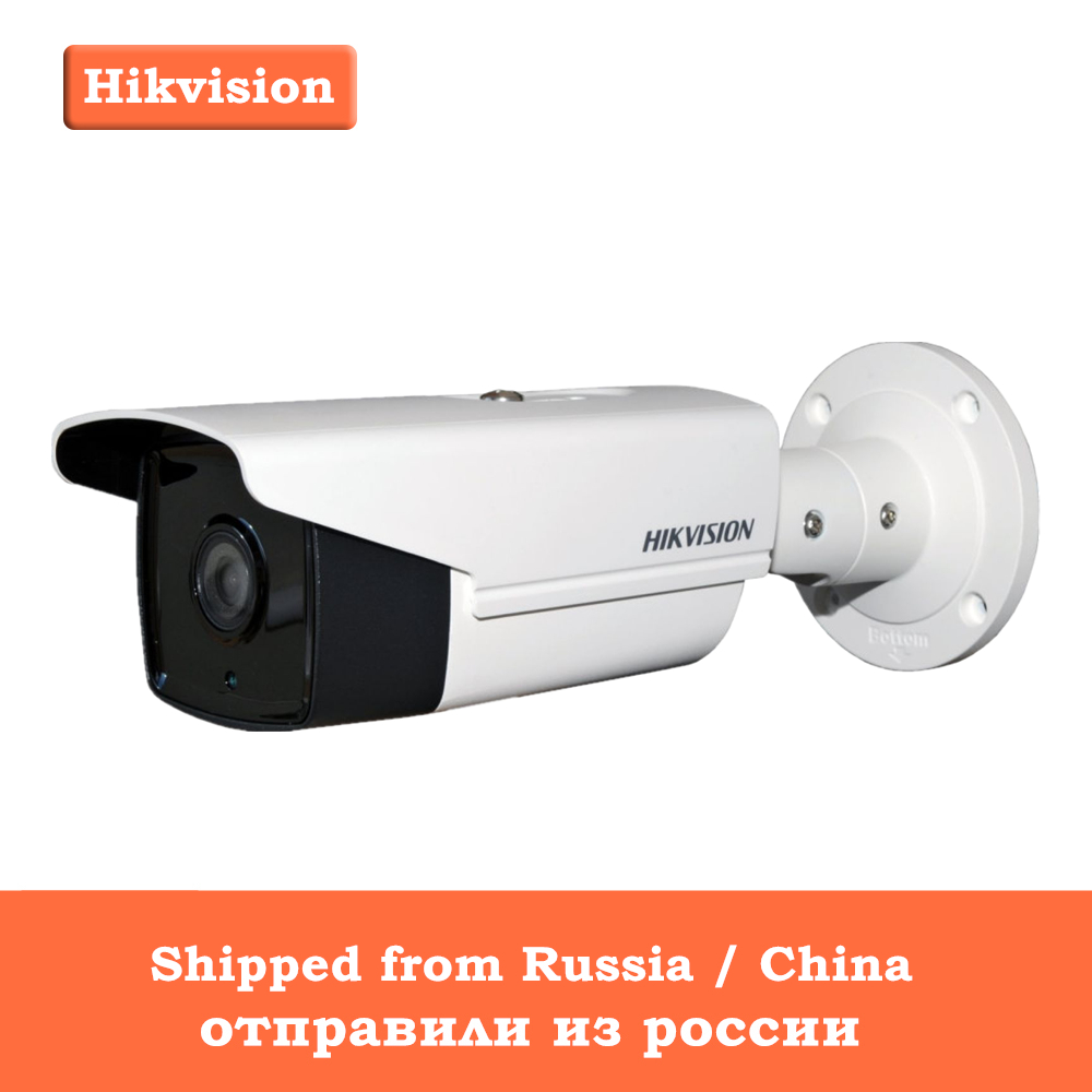 In Stock Original Hikvision Bullet IP Camera DS-2CD2T42WD-I5  4MP EXIR Bullet PoE IP Camera Replace DS-2CD3T45-I5 bullet camera tube camera headset holder with varied size in diameter